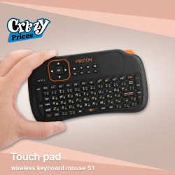 Touch pad wireless keyboard mouse S1